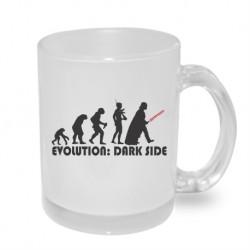 Evoluce darkside. Originální dárkový hrnek s potiskem, dárek pro milovníky okultností