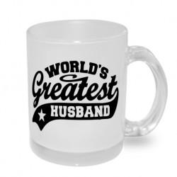 World's Greatest Husband - Originální hrnek s potiskem, dárek pro manžela